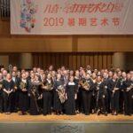 Frühlingsmatinee der Mannheimer Bläserphilharmonie am 29. März