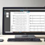 Noten digitalisieren, anhören und bearbeiten mit ScanScore